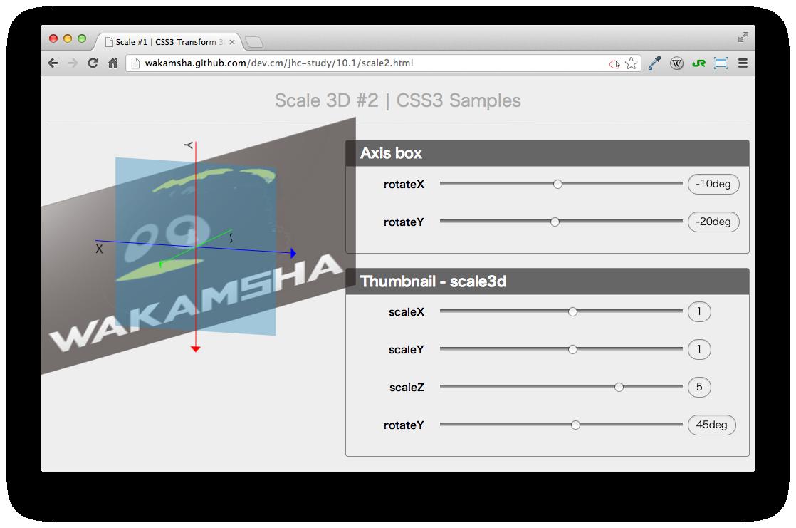sampleimg_scale3d2