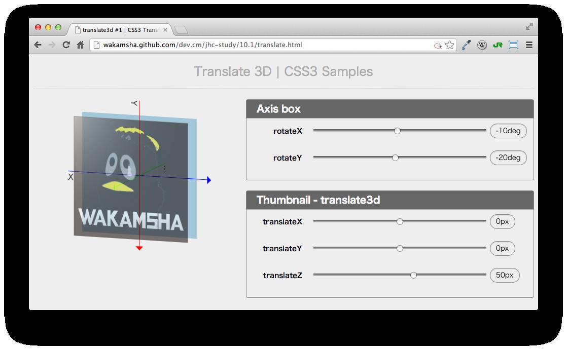 sampleimg_translate3d
