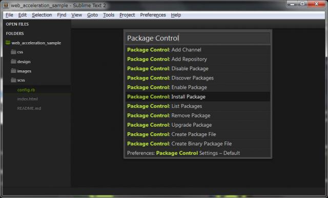 SublimeText2:パッケージコントロールを開く