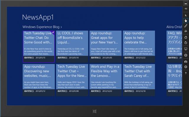 win-app-template3