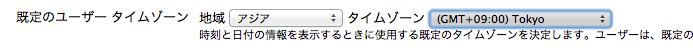 2013-01-31_2314-setting-jira-6
