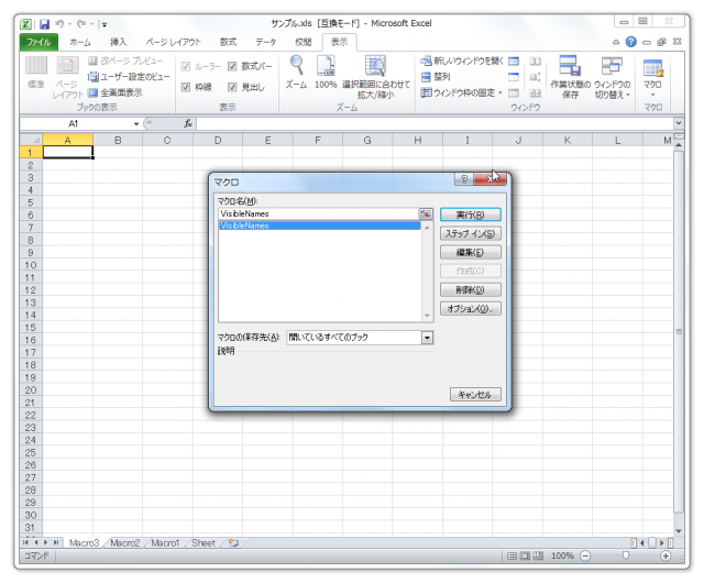 excel_name05