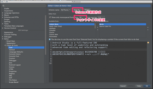 android_studio_custom03