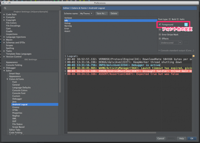 android_studio_custom05