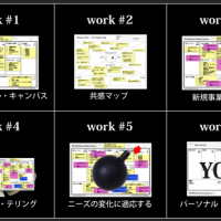 スクリーンショット 2013-06-20 19.39.52
