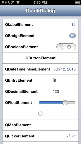 ios-quickdialog_4