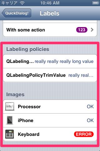 ios-quickdialog_6