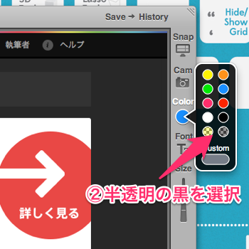 skitch_old03-2
