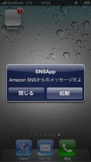 snspush-000