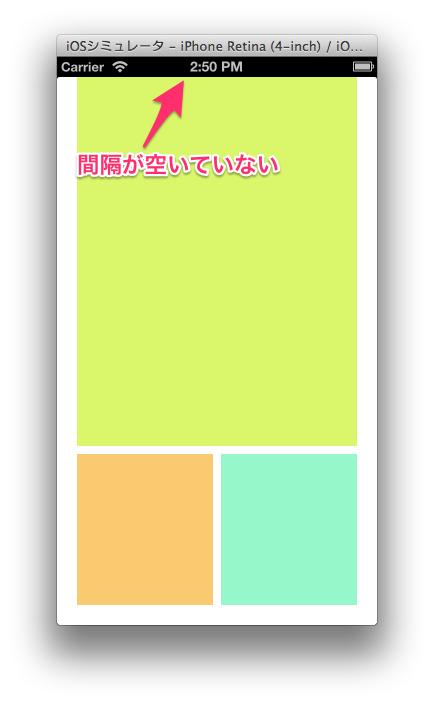 xcode5-autolayout01-069