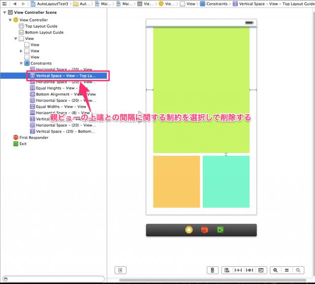 xcode5-autolayout01-070