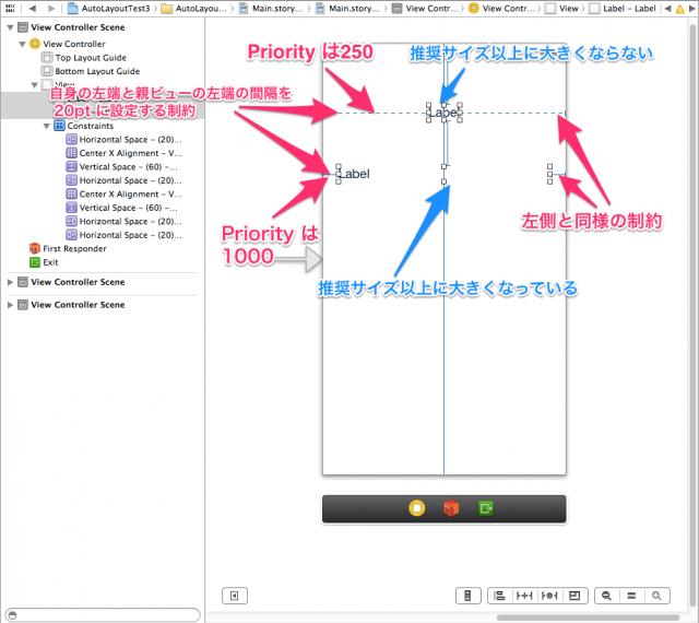 xcode5-autolayout01-086