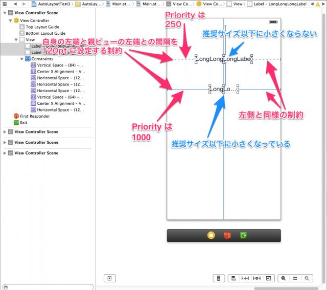 xcode5-autolayout01-087