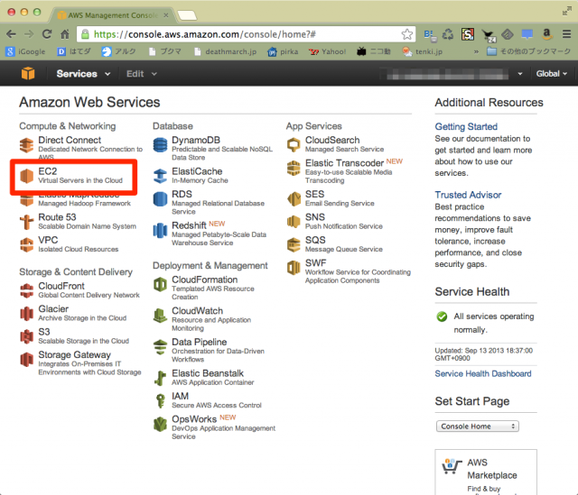 AWS_Management_Console_Home