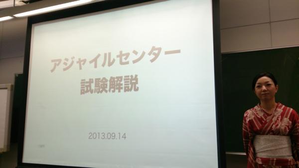 agile_center_exam_07