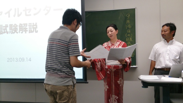 agile_center_exam_10