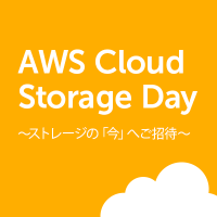 AWS Cloud Storage Day