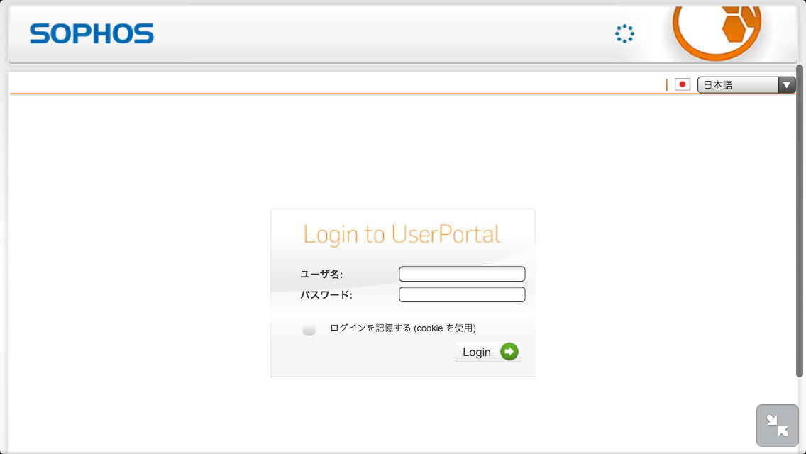 L2tp blocked in china