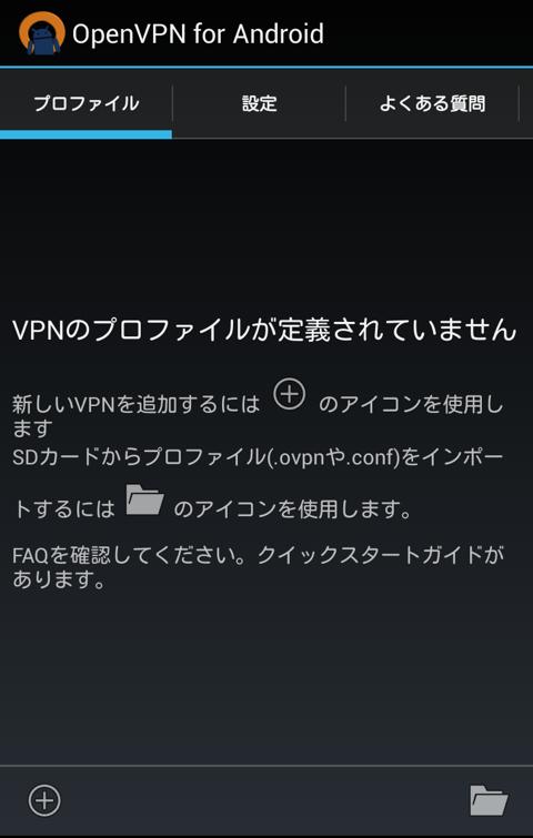 20131018_sophos_ssl-vpn_208