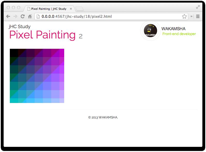 img-pixel-painting