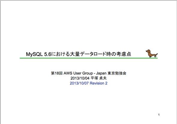 mysql56-2