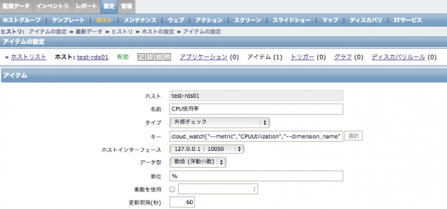 スクリーンショット 2013-11-07 15.05.07