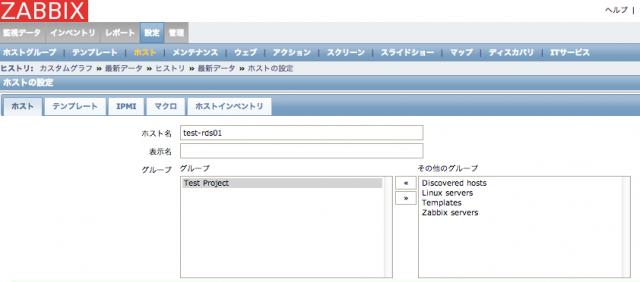 スクリーンショット 2013-11-07 14.37.00