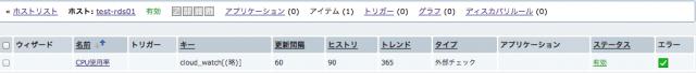 スクリーンショット 2013-11-07 15.10.10