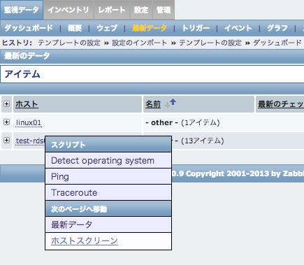 スクリーンショット 2013-11-07 17.03.09