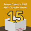 アドベントカレンダー2013 AWS CloudFormation #15