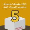 アドベントカレンダー 2013 AWS CloudFormation 5