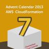 アドベントカレンダー 2013 AWS CloudFormation #7