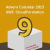 アドベントカレンダー 2013 AWS CloudFormation #9