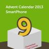 アドベントカレンダー 2013 スマートフォン #9