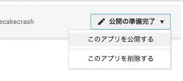 app_release01