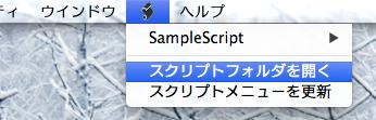 cap-coteditor_menu_script_folder