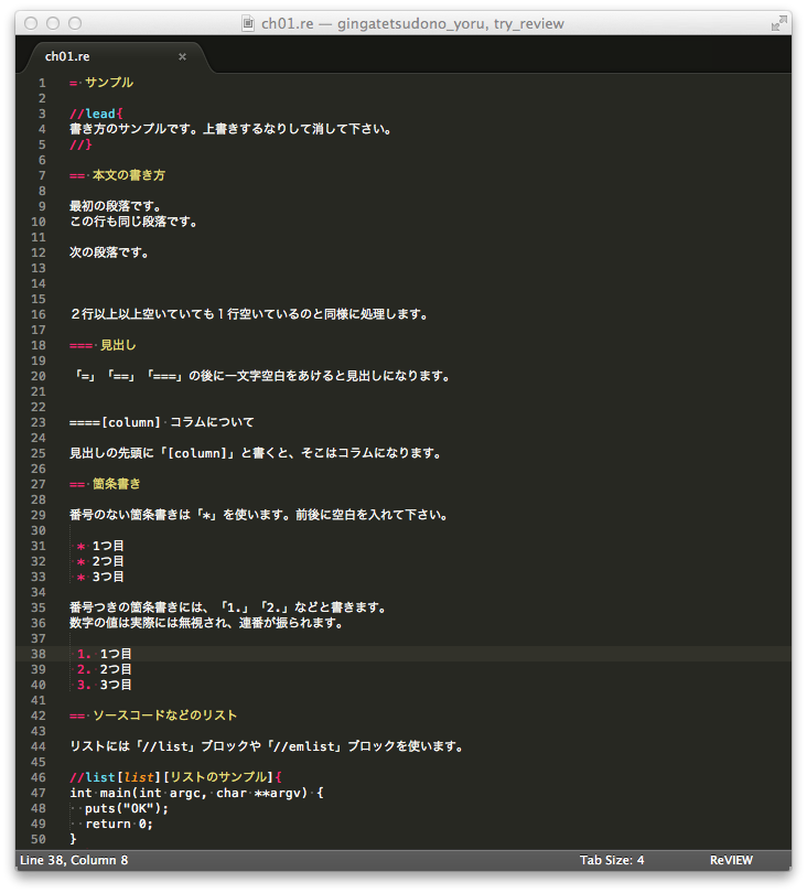 cap-sublime_review_syntax_color