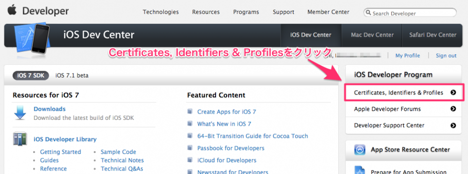 ios-certificates-2-1