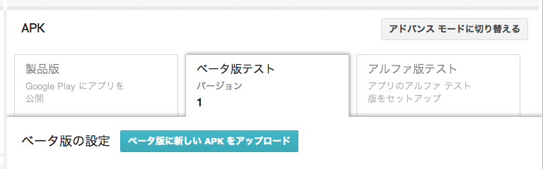 release_beta01