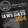 jaws-days-2014