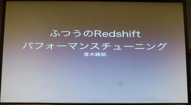 redshift-01
