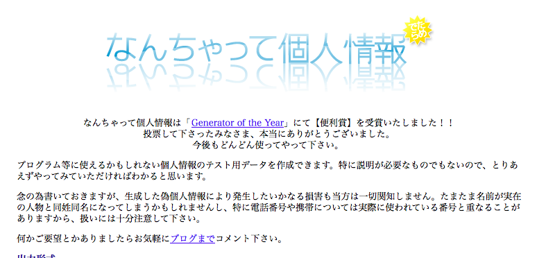 screenshot 2014-04-26 18.55.22