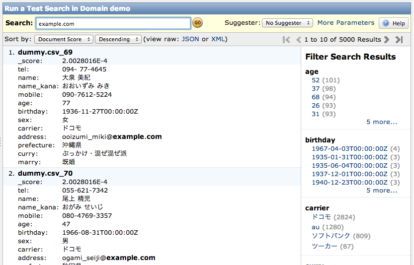 screenshot 2014-04-26 19.53.56