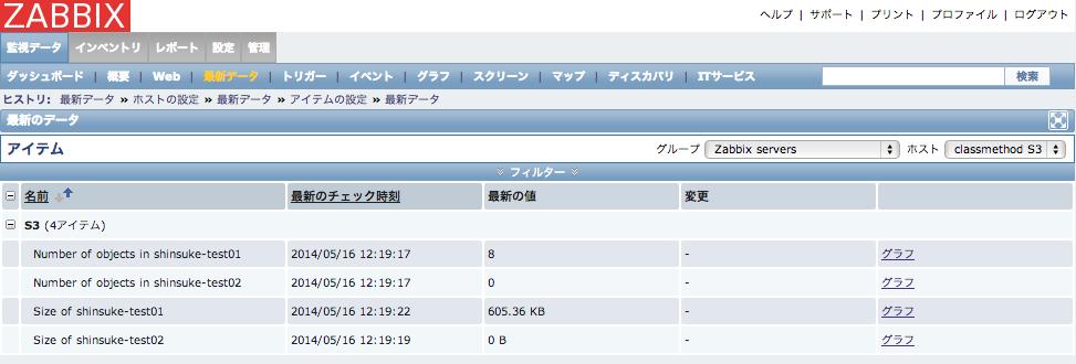 スクリーンショット 2014-05-16 12.19.51