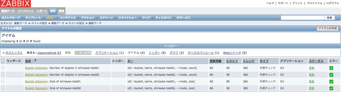 スクリーンショット 2014-05-16 12.18.36