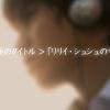 jhc_letterticker