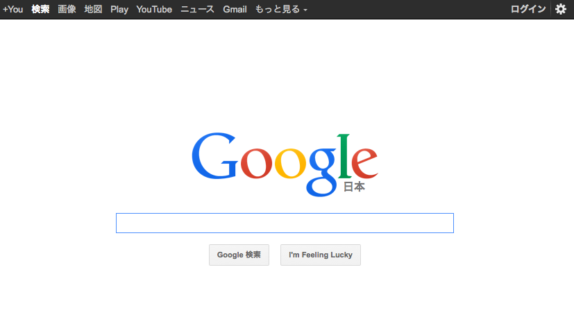 screenshot 2014-05-18 18.04.06