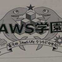 jawsug-joshikai-9th