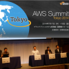 awssummittokyo2014-discussion