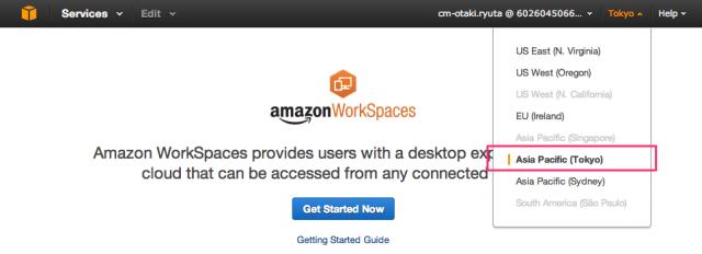 workspaces-tokyo01